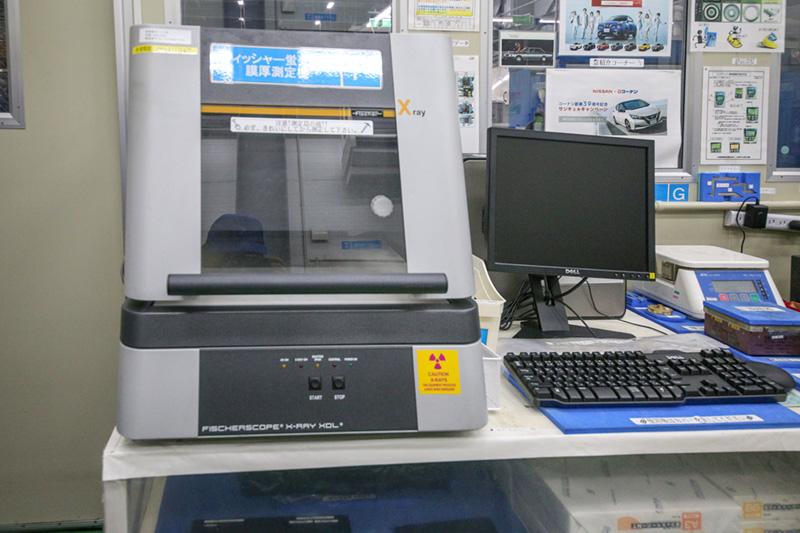 蛍光X線膜厚測定器